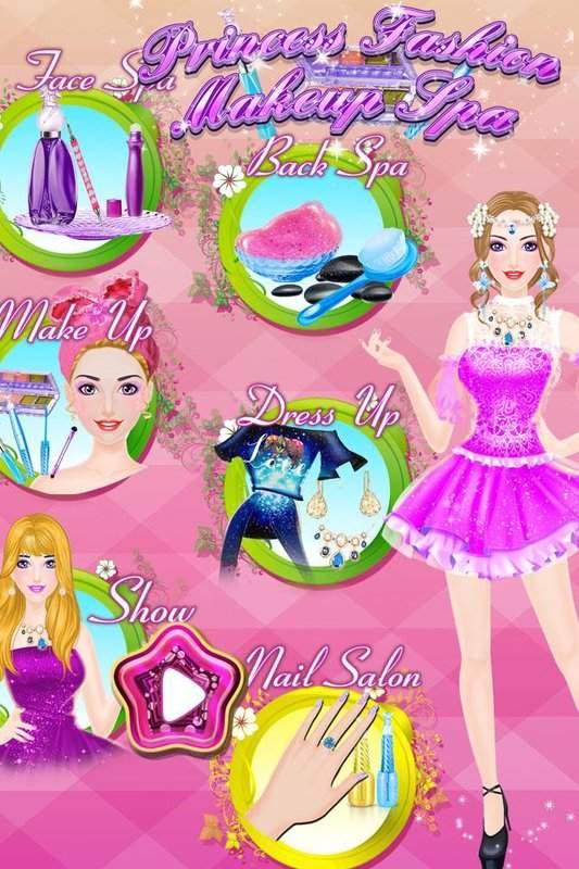 公主时尚化妆沙龙截图4