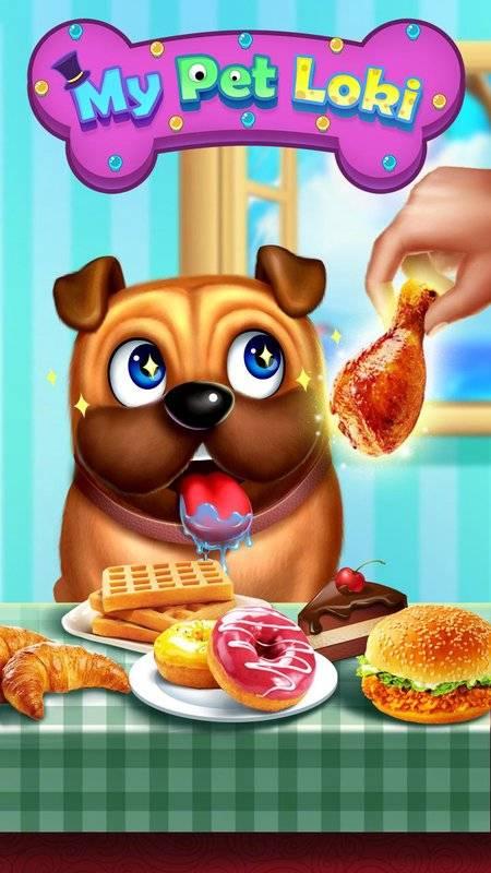 小狗洛基 – 模拟宠物截图2