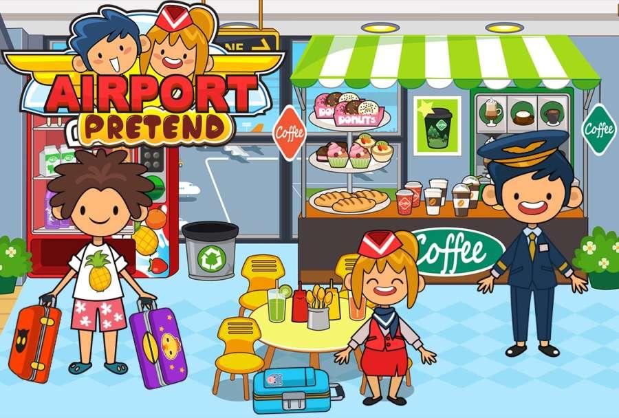 我的模拟机场截图1