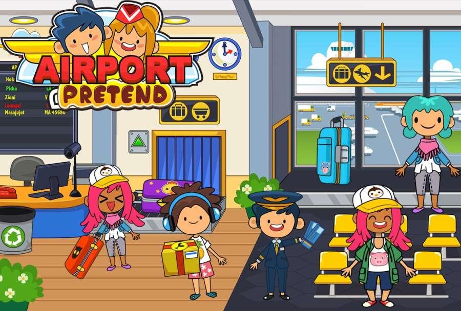 我的模拟机场截图4