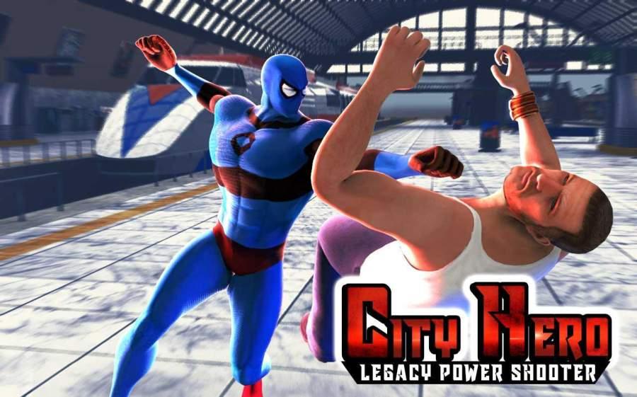 城市英雄传奇:力量射手截图0