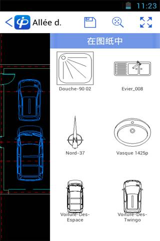CAD派客云图截图0