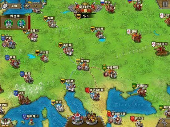 欧陆战争5: 帝国截图3