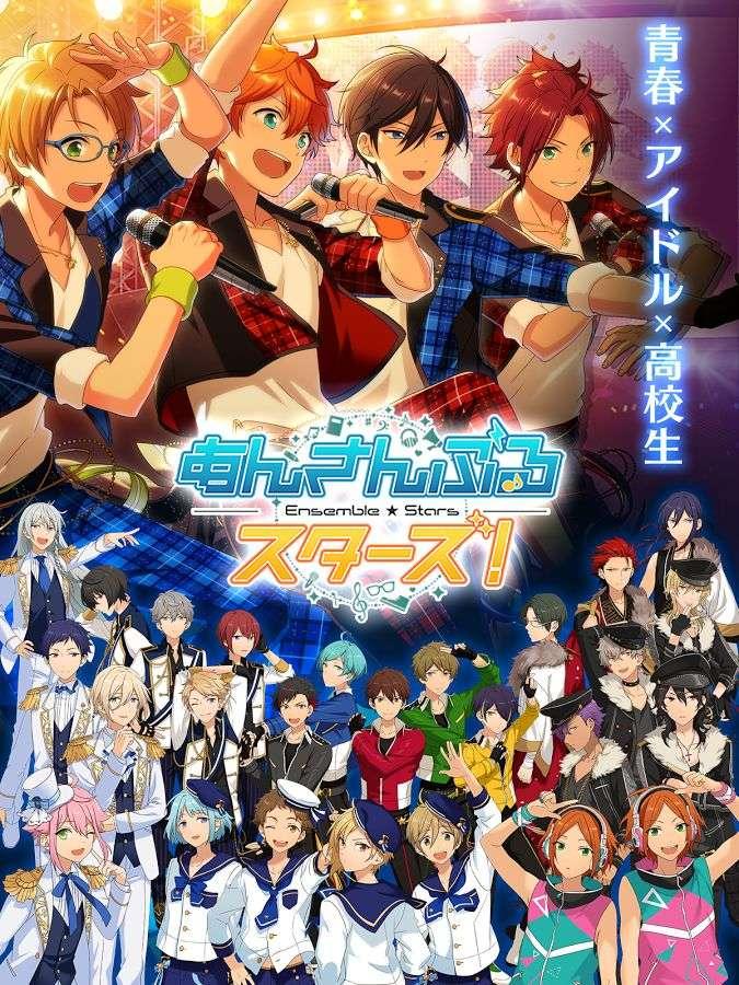 偶像梦幻祭 日文版截图4