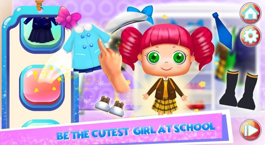 孩子上学游戏 - 第一天截图3