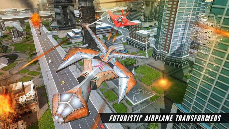 未来飞机机器人转型战争截图0