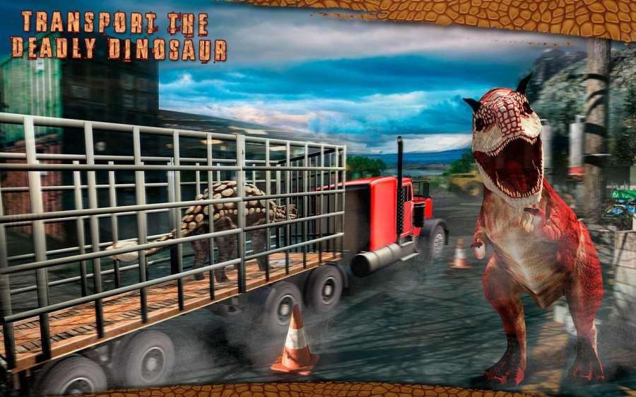 怪物恐龙越野运输卡车冒险截图0