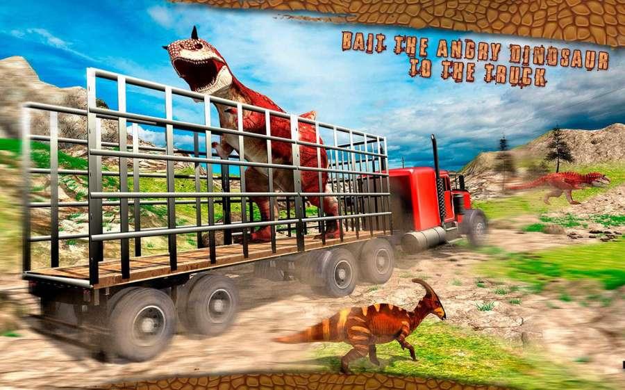 怪物恐龙越野运输卡车冒险截图1