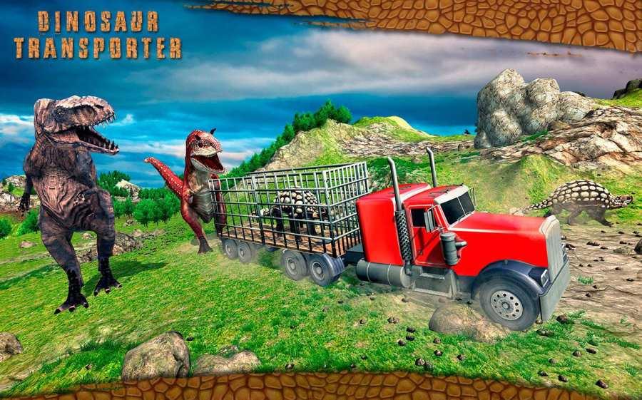 怪物恐龙越野运输卡车冒险截图3