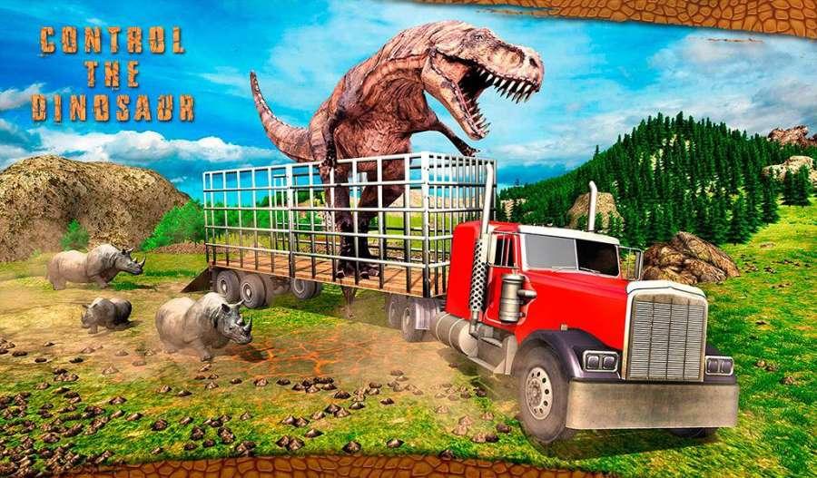怪物恐龙越野运输卡车冒险截图5