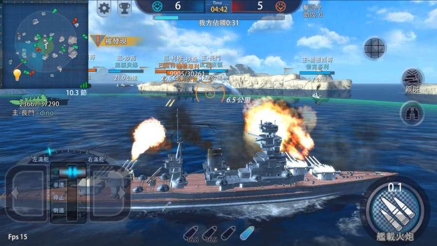 巔峰戰艦:進擊的航母截图6
