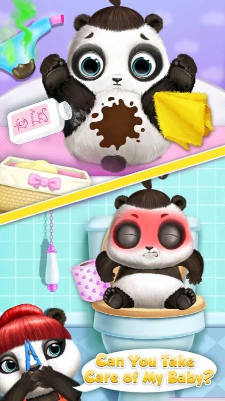 熊猫露露熊宝宝照顾2  - 临时保姆&托儿所截图5