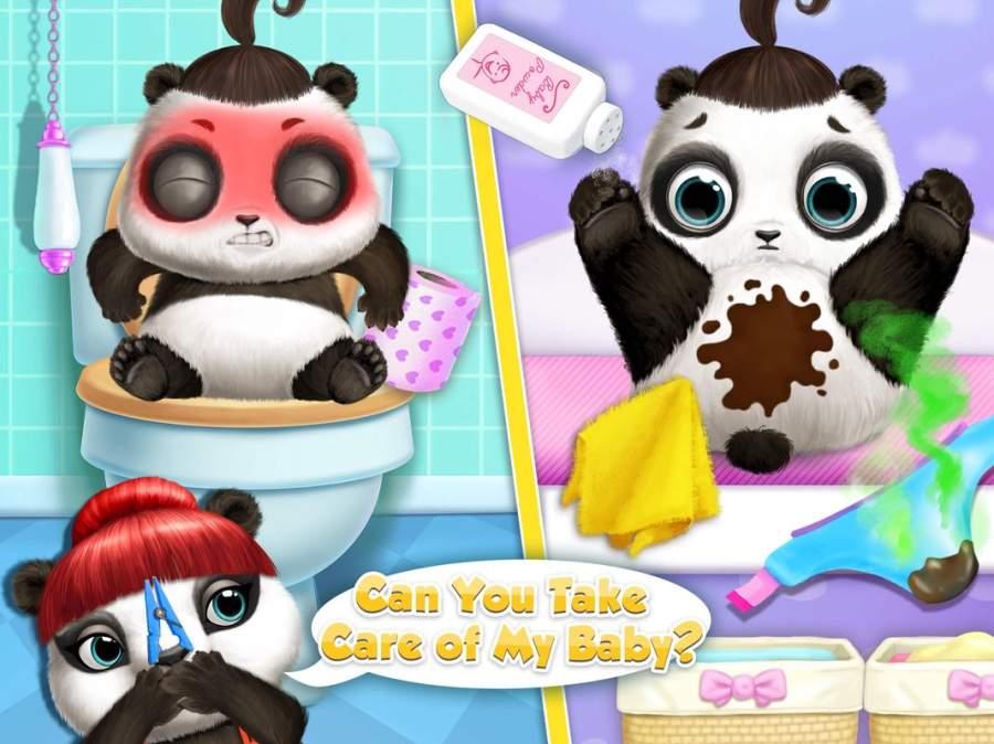熊猫露露熊宝宝照顾2  - 临时保姆&托儿所截图8