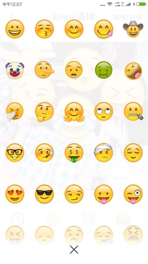 Emoji表情相机截图1