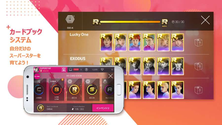 SUPERSTAR SMTOWN截图0