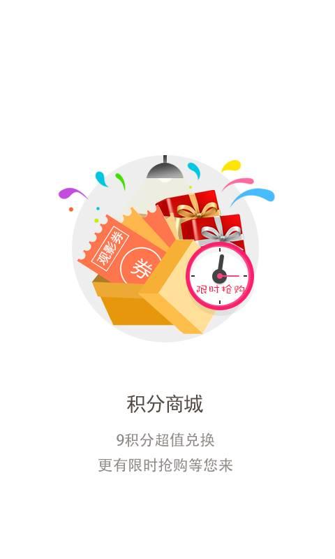 重庆联通截图1