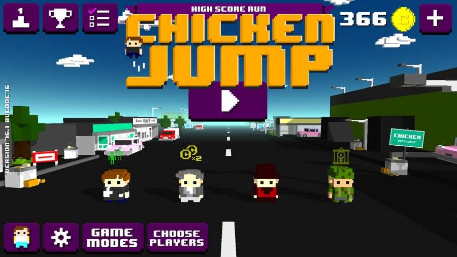 小鸡跳跃-疯狂的交通截图2