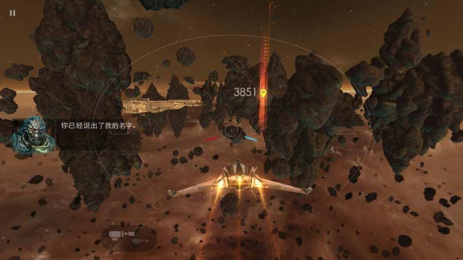 浴火银河3:蝎狮截图0