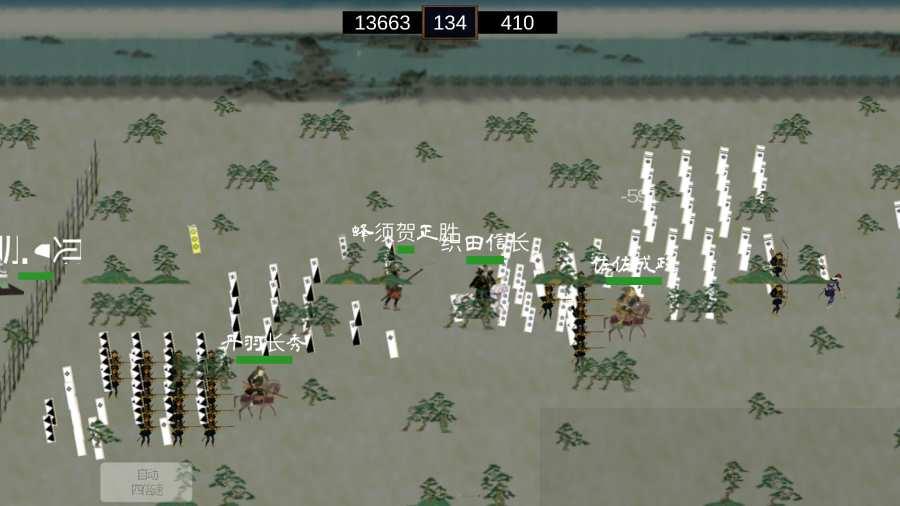 武士战争截图1