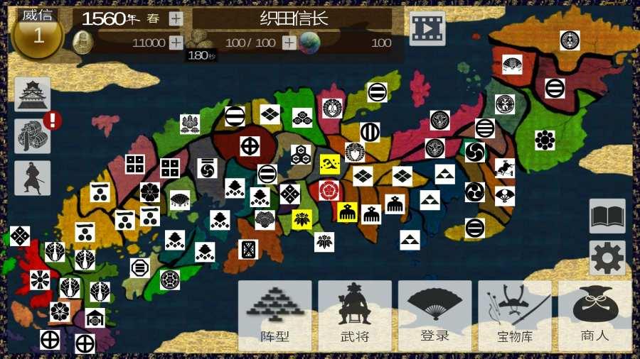 武士战争截图2