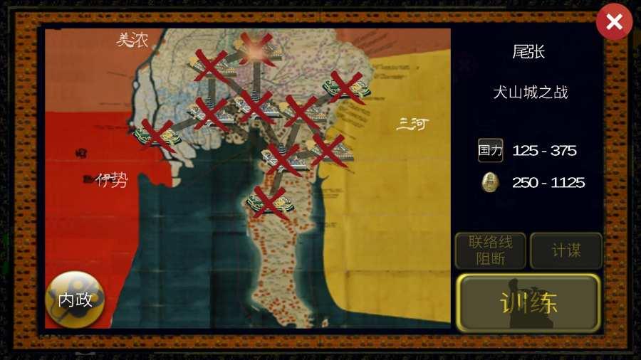 武士战争截图3