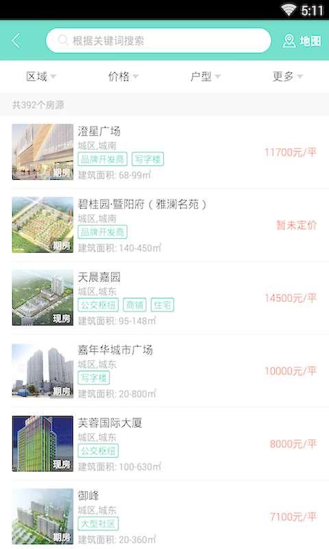 江阴第一房产截图2