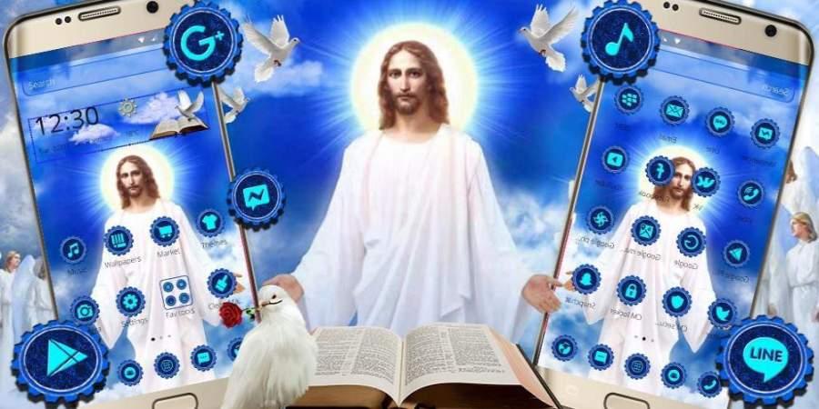 上帝基督主題