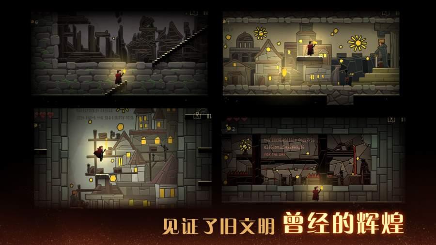 英雄与城堡截图4