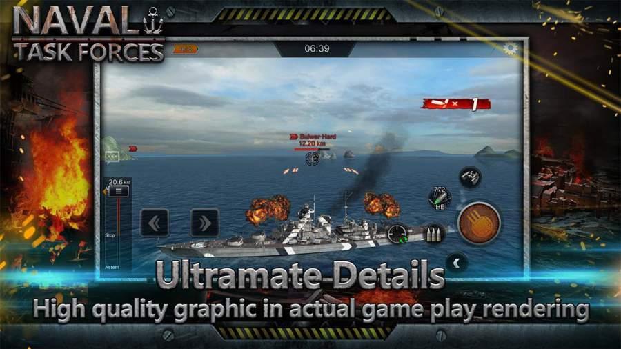 海軍特遣隊截图0