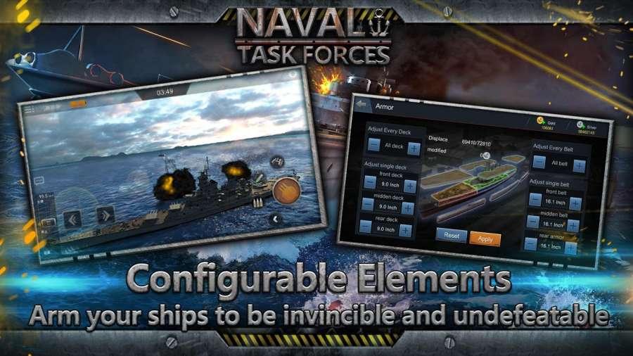 海軍特遣隊截图4
