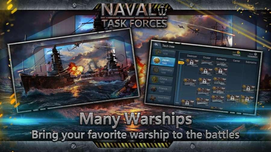 海軍特遣隊截图7