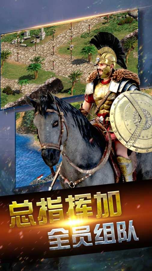 帝国时代:文明截图4