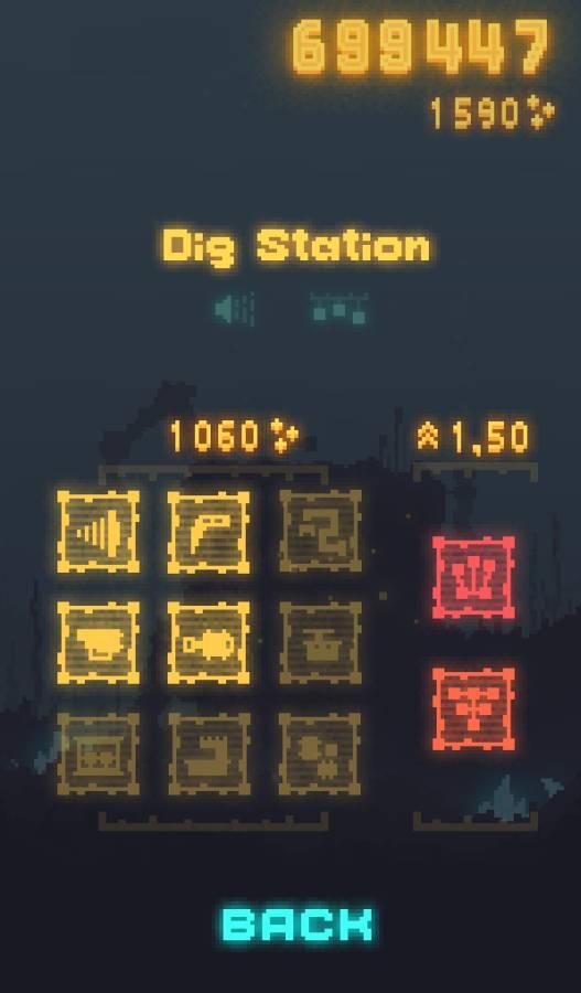 挖掘站截图4