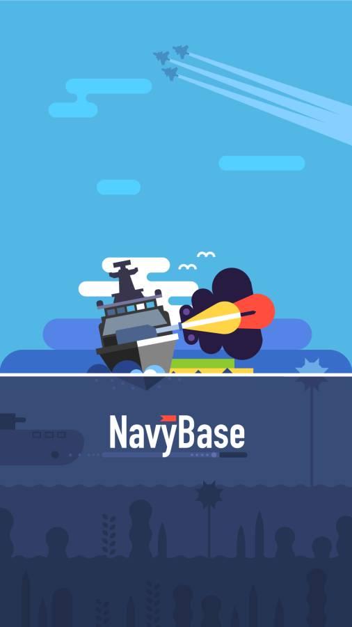 海军对战棋截图3