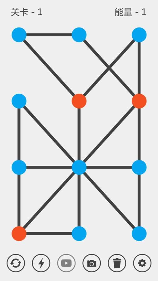 前境截图1