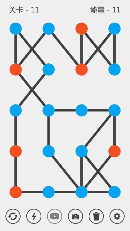 前境截图2