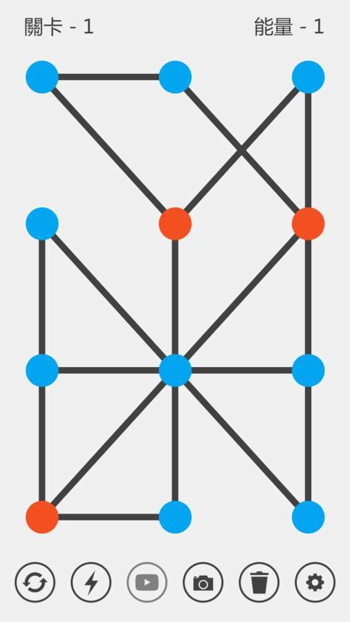 前境截图4