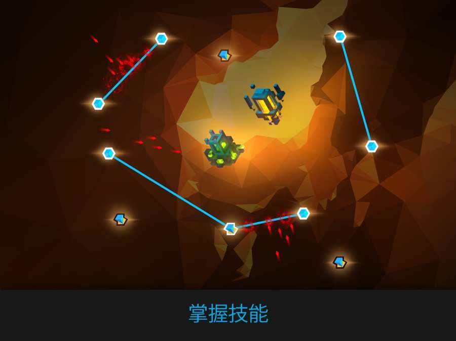 光之水晶截图3