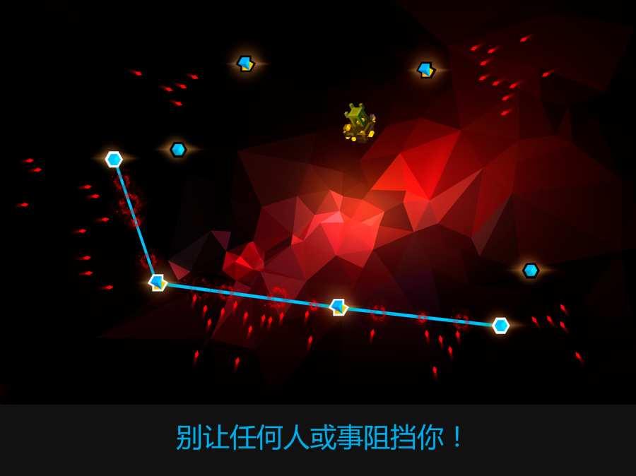 光之水晶截图4