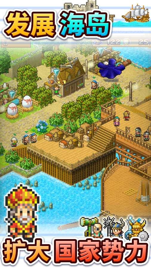 大海贼探险物语截图2