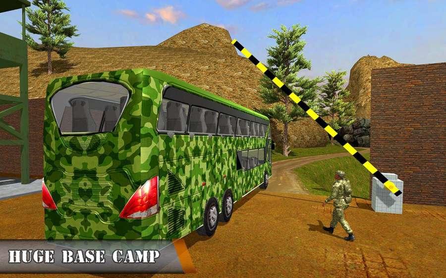 陆军巴士驾驶2017 - 军训教练运输