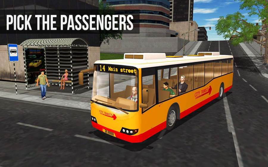 城市教练公共汽车驾驶2017年