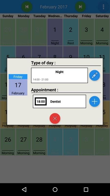 我的日程表截图1