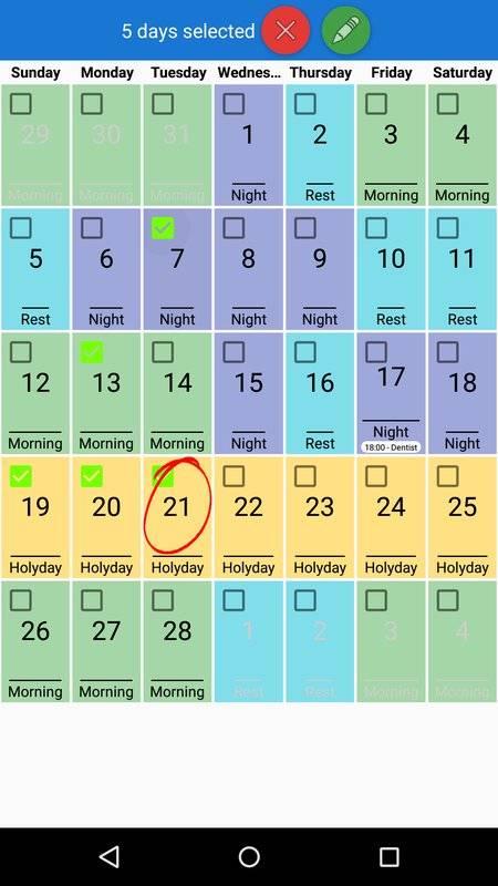 我的日程表截图2