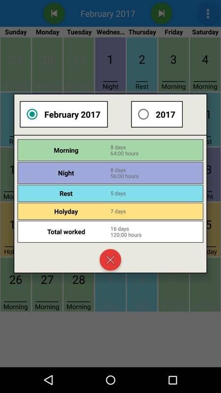 我的日程表截图5