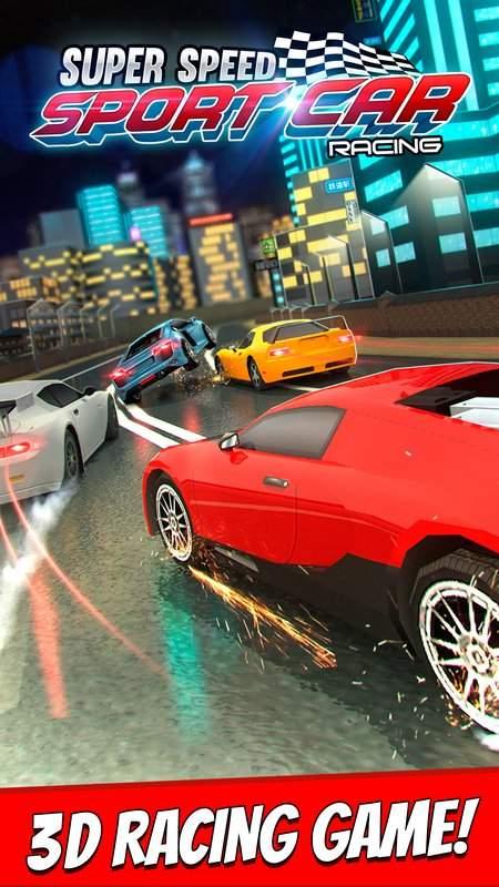 跑車 賽車 遊戲 狂野飆車 飛車 模擬 兒童 競賽截图0