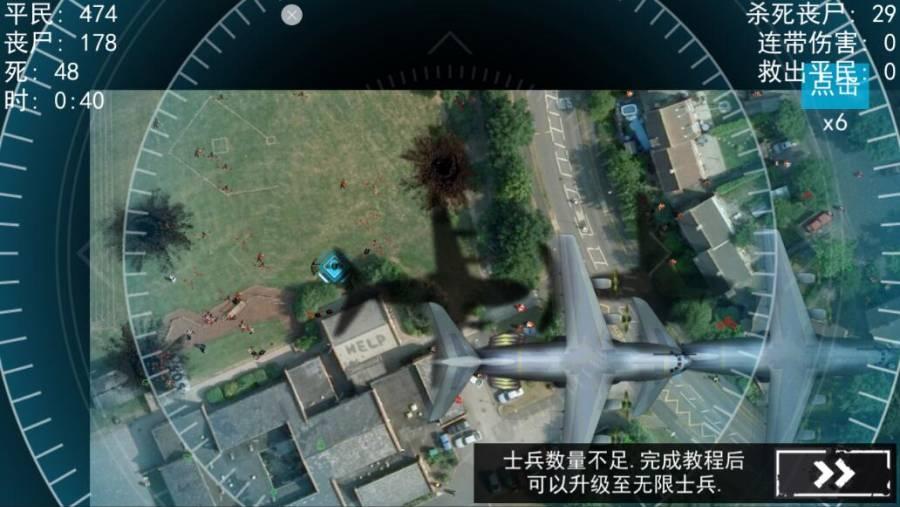 僵尸围城模拟器截图4