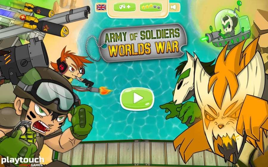 士兵的军队:世界大战