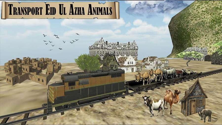 Eid动物运输火车:铁路货运sim