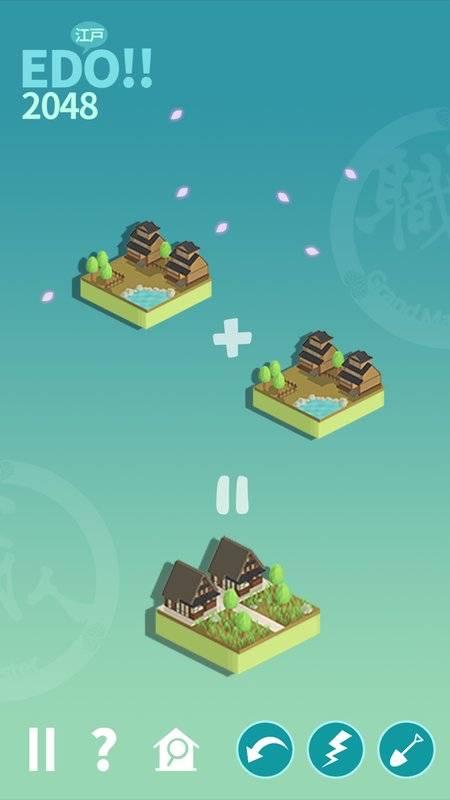江户时代城市建设:忍者猫之王截图3